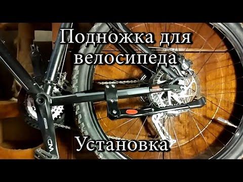 Велосипед Википедия