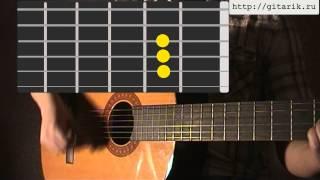 Казиев - Проклятый дождь разбор на гитаре