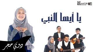 Download lagu Ya Ayyuhan Nabi versi Reggae-Ska-Arabic_Voc. Dewi Hajar (Santri Njoso)