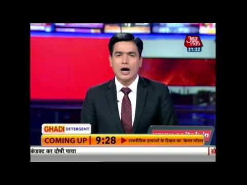 Jammu & Kashmir Police Arrest 3 in Amarnath Yatra Case  :Khabardaar