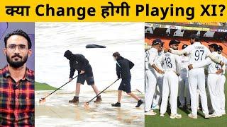 क्या Overcast Conditions को देखते हुए Virat Kohli बदलेंगे Playing XI?