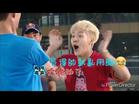 王嘉爾忍笑時間😂 (你要是都沒笑的話...  part2.