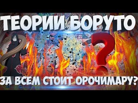 Дырка Смотреть онлайн, Аниме Глазок русская озвучка серий
