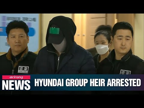 Hyundai family member arrested at Incheon airport over drug allegations