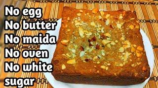 1 கப் கோதுமை மாவு போதும் இந்த கேக் செய்ய    wheat cake    ithuungalsamayal