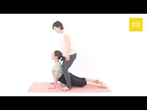 38ウールドゥヴァムカシュワーナアーサナ(上向き犬のポーズ)の指導法