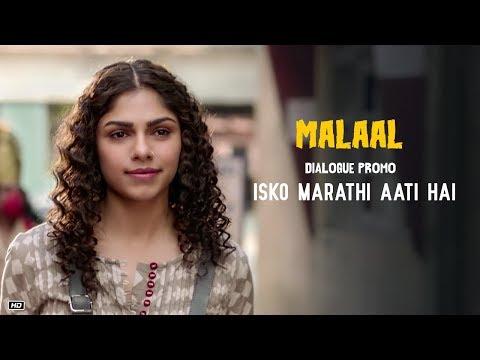 Isko Marathi Aati Hai! (Dialogue Promo) | Sharmin Segal | Meezaan | 5th July 2019