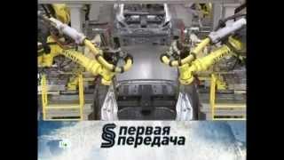 Завод Hyundai в Петербурге 2013(, 2013-02-22T15:34:48.000Z)