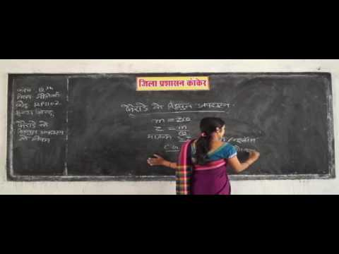 12P1102 IN HINDI Faradays law of electromagnetic induction