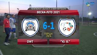 Обзор DWT Ю В Перша ліга Чемпіонат області з міні футболу Весна Літо 2021