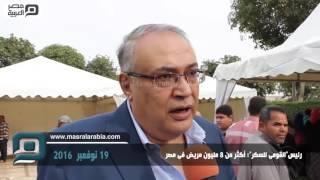 مصر العربية | رئيس