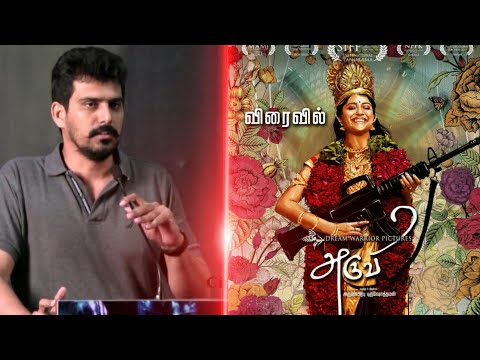 S.R. Prabhu speech at Aruvi  Movie Press...