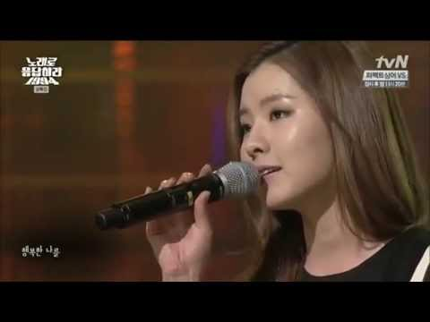 [140131] Lim Kim - Happy Me @ tvN Reply 1994 with Music 1994