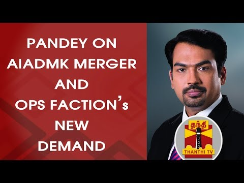 Rangaraj Pandey on AIADMK Merger and OPS Faction's 3rd Demand | Thanthi TV