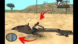 Secret Monster Bike Location in GTA San Andreas! (Hidden Place) *Madd Carl* #RAJPOOTGAMER