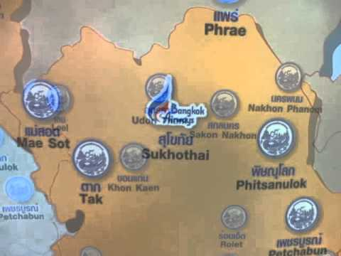 Thailand Airport Authorities and Thailand Airport locations Who Runs what Airports