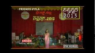Saptha Swara 2013 - Friends vitla // 2 part //.flv