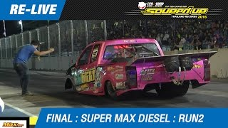 FINAL DAY 2 | SUPER MAX DIESEL | RUN2 | 26/02/2017 (2016)