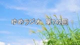 満州事変 関東軍司令官 二・二六事件で失脚.