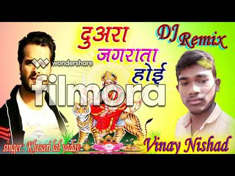 Duara Jagrata Hoi Khesari Lal Bhakti Song 2018