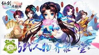 Game Mobile Private Tân Tiên Kiếm Kỳ Hiệp Truyện | Free Full VIP15 - Quà VIP -  180.000KNB