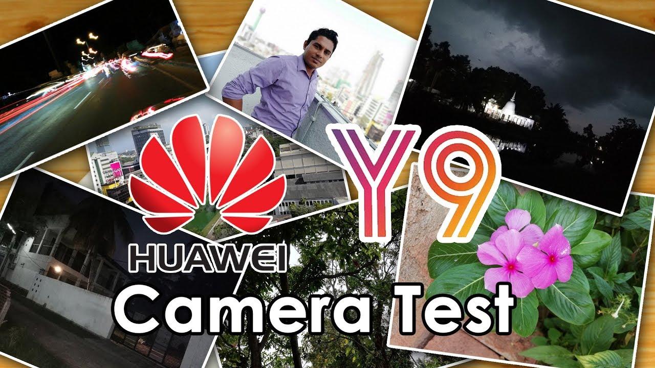 Huawei Y9 2018 Camera Test 1