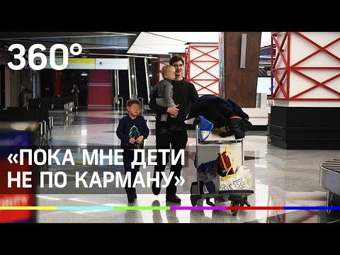 Мать оставленных в Шереметьеве братьев привлекалась за неисполнение обязанностей - Мишонова
