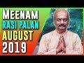 Meena Rasi - August Rasi Palan 2019 - ஆகஸ்ட் மாத ராசி பலன்கள் - Srirangam Ravi | 7338999105