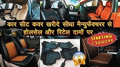 Buy Cheapest Bucket Fitting Car Seat Covers, Door To Door Delivery, Delhi-NCR Installation Free