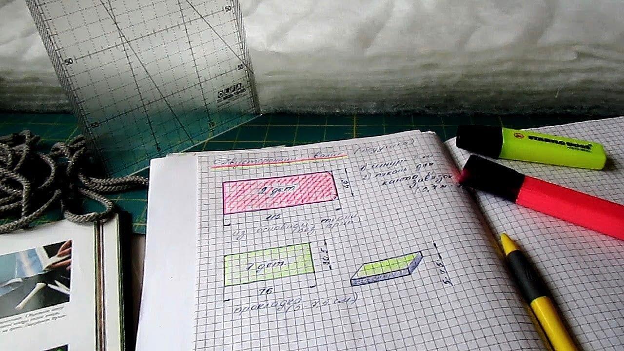 Как сшить подушку валик мастер фото 908