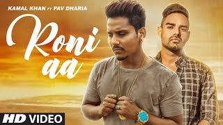 Presenting latest punjabi song roni aa sung by kamal khan. the music of new is given pav dharia while lyrics are penned sukhi sidhu. enjoy...