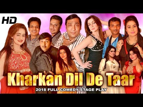 KHARKAN DIL DE TAAR (FULL DRAMA) 2018 NEW STAGE DRAMA - HI-TECH MUSIC