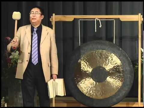 Dr. and Master Sha: TAO Jing with Gong