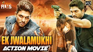 Allu Arjun Ek Jwalamukhi Hindi Dubbed Action Movie | Allu Arjun Dhamaka Action Movie | Indian Films