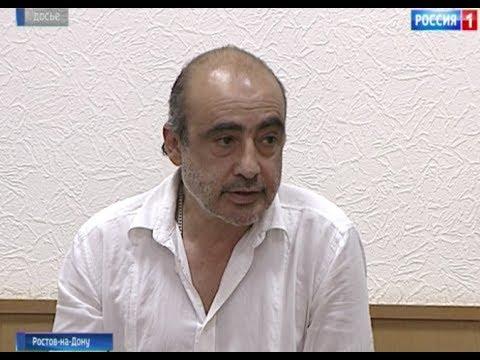 Ростовский предприниматель возместил нанесенный окружающей среде ущерб