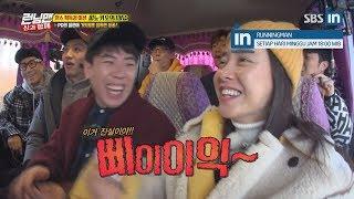 Is it a love line between Jong Kook and Ji Hyo? Runningman Ep. 387 with EngSub