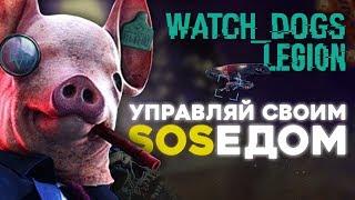 Превью Watch Dogs Legion - разбор геймплея