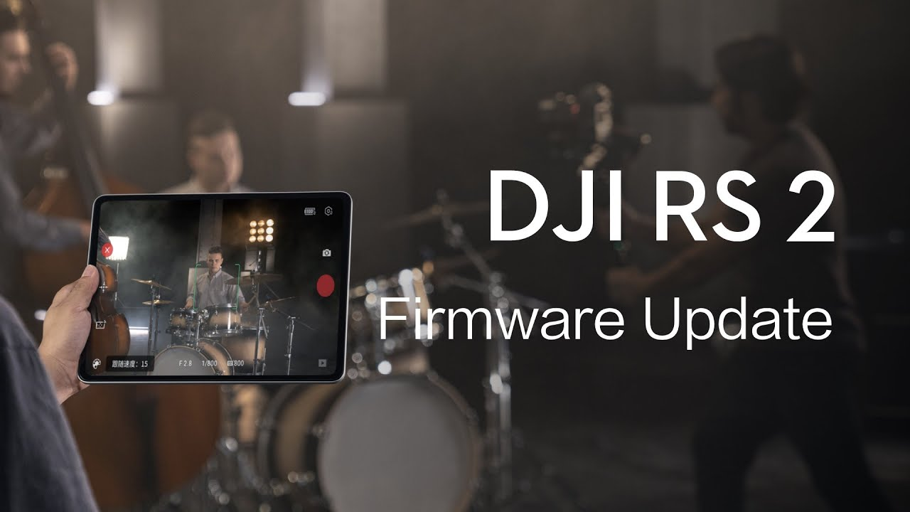 DJI RS 2|How to Update the Firmware