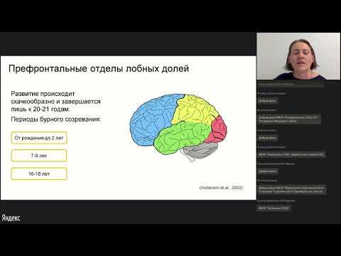 Регулятивные УУД в начальной школе:диагностика и развитие