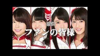 151113 AKB48のあんた、誰? AKB1/4リアル版恋愛総選挙 part1 岩立沙穂...