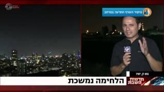 חדשות השבת - אמיר בר שלום בדיווח לצד כיפת ברזל עם יירוט בשידור חי | כאן 11 לשעבר רשות השידור