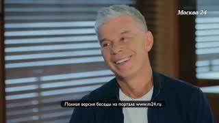 Газманов про Пугачеву и Люси