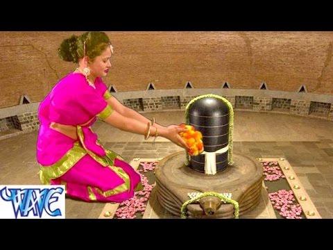 HD एक छोटी सी लड़की - Ek Chhoti Si Ladki Parbati - Om Namah Shivay - Bhojpuri Kanwar Bhajan 2015