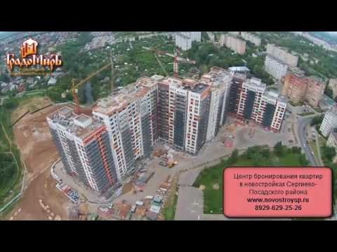 Купить квартиру в ЖК Виктория Парк Сергиев Посад
