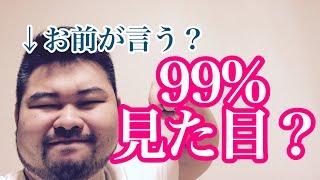小林社長とつながろう!~ ◇Twitter http://twitter.com/kobasho_cd 配...