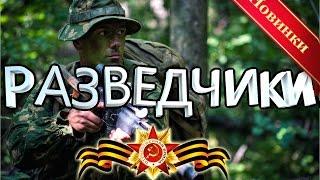 видео Лучшие фильмы о войне 1941-1945