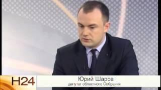 Вечерний выпуск 13.01.2015