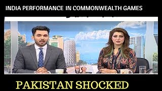 PAKISTAN SHOCKED TO SEE INDIAN PERFORMANCE IN COMMONWEALTH GAMES