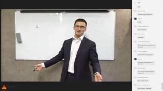 """Мастер-Класс  Глеба Задоя """"8 точек роста прибыли"""" 26 апреля"""