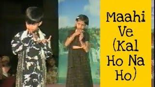 Maahi Ve - Kal Ho Naa Ho | Simple Choreography By Himanshu Vasava